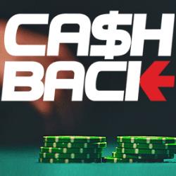 offre cash back